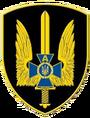 Alpha SBU emblem