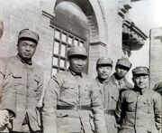 Leaders of the 8 Route Army