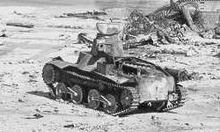 Tank at Tarawa crop