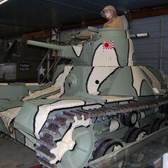 Ха-Го в Indiana Military Museum, Венсеннес.