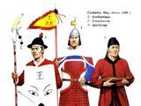 Воины династии Мин