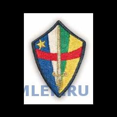 Нашивка, которую военнослужащие носят на левом рукаве формы, обозначающая принадлежность к армии ЦАР.