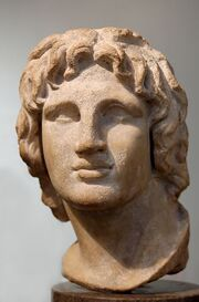 640px-Bust Alexander BM 1857