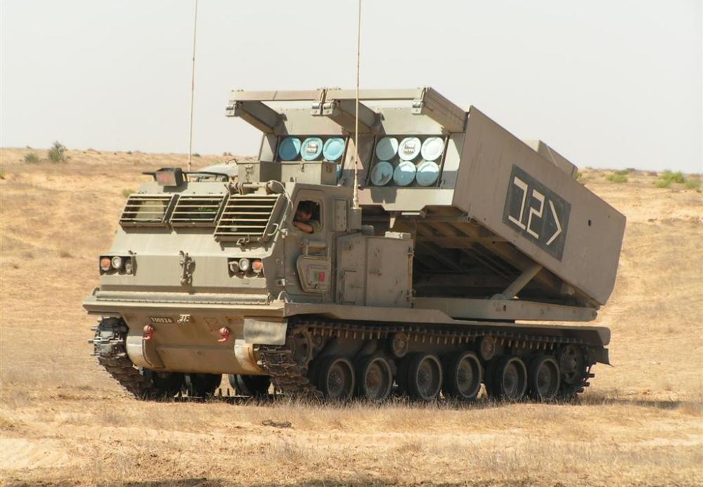 Картинки по запросу РСЗО M270 MLRS
