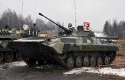 BMP-2 (2)