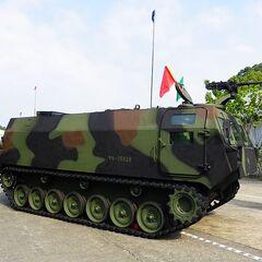 CM-24.