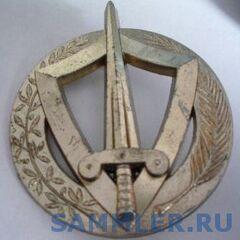 Эмблема армии Центральноафриканской Республики.
