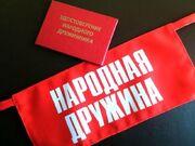 Politsiya-priglashaet-krymchan-k-narodnye-drushinniki-dlya-okhrany-obshchestvennogo-poryadka 1 2017-11-8-13-43-50