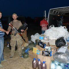 Передача гуманитарной помощи батальону, 12 июля 2014 г.