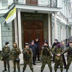Одесская дружина возле областной прокуратуры, 22 марта 2014 г.
