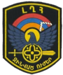Army NKR