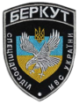 Ukraina berkut patch