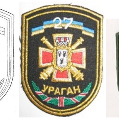 Символ бывшего Сумского военного института РВиА, который взяли за основу для нарукавной нашивки новосозданного полка.