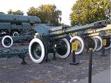 152-мм гаубица образца 1943 года