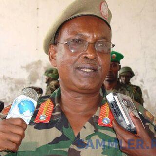 Генерал сомалийской армии, у которого на петлицы, помимо прочего, нашита желтая тесьма с