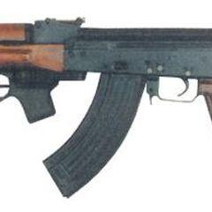 АКМ с подствольным гранатомётом <a href=