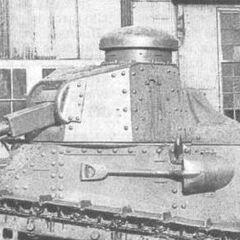 Первоначальный вариант бронирования пулемета на танке M1917. Ствол пулемета