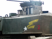 Type90 training unit