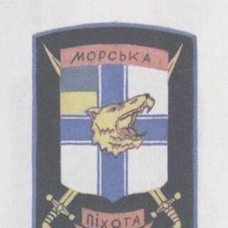 Нашивка для Морской пехоты Украины, приказ №150 от 12.06.95.