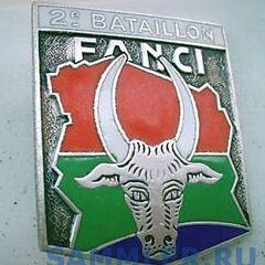 Эмблема 2-го батальона пехоты сухопутных войск Кот-д'Ивуара.