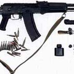 АК-74М с принадлежностью.