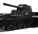 Тип 5 Ка-То