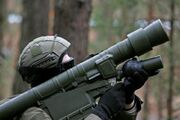 Grom anti-aircraft system.t