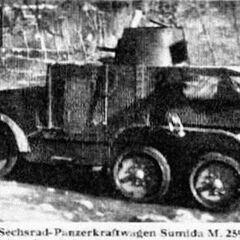 Сумида Тип 2590 образца 1930 года.