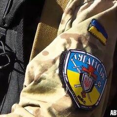 Нарукавная нашивка батальона.