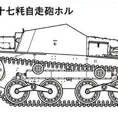 Боковая проекция Хо-Ру.