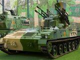 PGZ-95