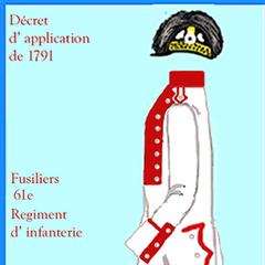 Униформа <a class=