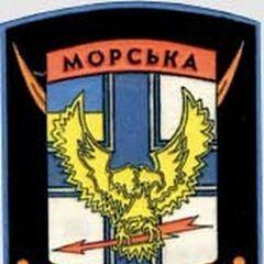Отдельный десантно-штурмовой батальон Морской пехоты.
