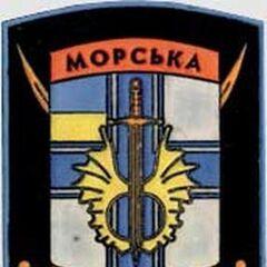Отдельный разведывательный батальон Морской пехоты.