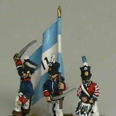 Командование 11-го батальона.