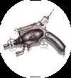 Кнопка вымышленое оружие