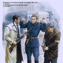 Народные повстанцы вечером 23 октября 1956 года:<br />1. Студент,<br />2. Разоруженный <a class=