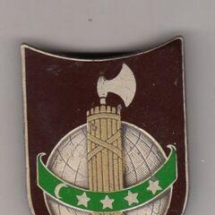 Эмблема президентской гвардии Комор.