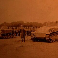 Лёгкий танк Тип 92