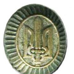 Ещё один вариант кокарды (эмблема на ней ныне используется