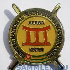 Эмблема центра подготовки коммандос армии Того.