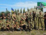 Батальон имени Джохара Дудаева