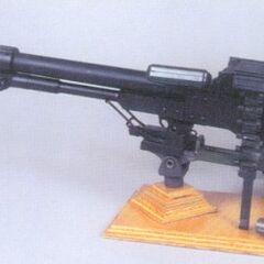 Пулемёт Калашникова танковый.