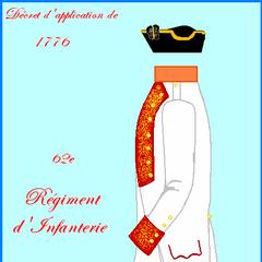 Униформа с 1776 по 1779 года.