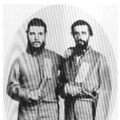 Два солдата из 25-го виргинского кавалерийского полка вооружены револьвером и <a href=