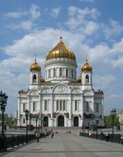 640px-Moscow - Cathedral of Christ the Saviour