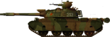 Type-62-I-late
