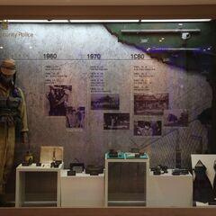 Экспозиция в Музее национального наследия полиции Кореи.