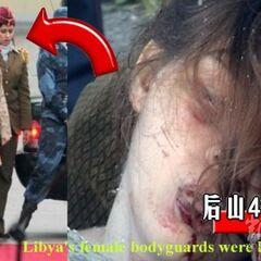 Погибшая в ходе событий октября 2011 года амазонка Каддафи.