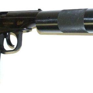 Пистолет Макарова с глушителем.